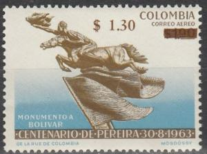 Colombia #C574  MNH (S9594)
