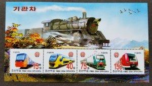 *FREE SHIP Korea Trains 2004 Railway Locomotive Vehicle Transport (ms) MNH