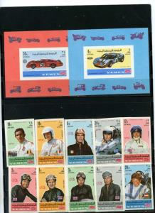 YEMEN KINGDOM 1969 CARS RACING/SPORTS SET OF 10 STAMPS & 2 S/S IMPERF. MNH
