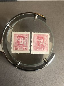 CHINA stamps  Error Chairman Mao Error On collar differences.