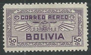 Bolivia || Scott # C40 - MH