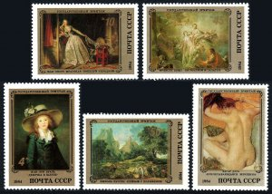 Russia 5310-5314,MNH.Hermitage.French Artists:Voille,Degas,Boucher,Poussin,1984