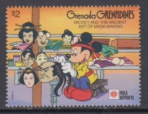 Grenada Grenadines 1314 Disney's MNH VF