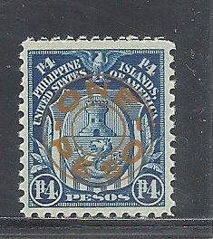 Philippines #368 mint cv $6.00