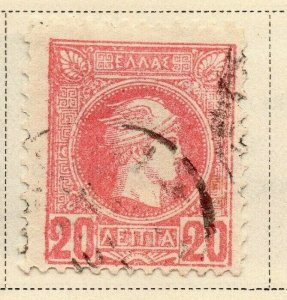 Greece 1889-91 Early Issue Fine Used 20l. 326896