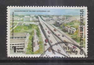 Thailand 1981 Sc 960 Expressway B1 Used