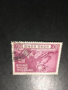Hong Kong 2015 Sc #183 Used Cat. $10 1949 UPU Top Value 80c