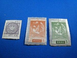 JAPAN  -  SCOTT # 190-191 & 193   MH    (wwj9)