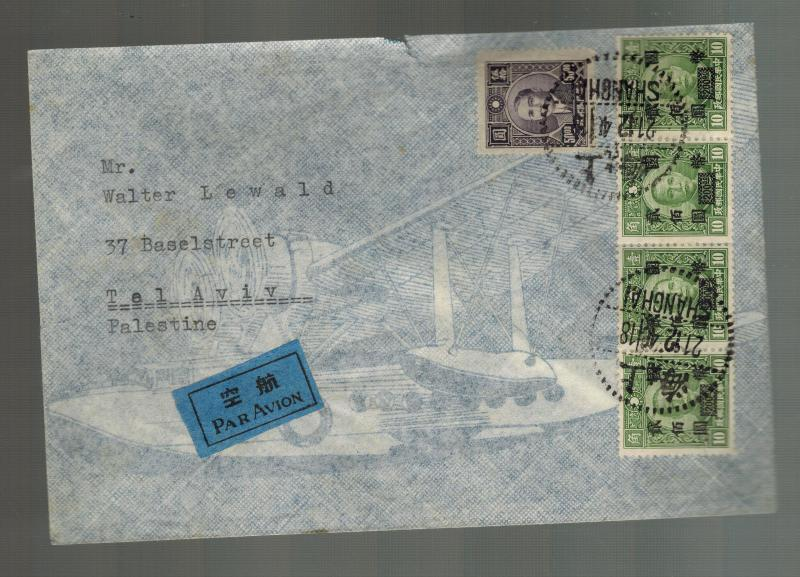 1948 Shanghai Ghetto China Airmail Cover to Tel Aviv Palestine HICEM