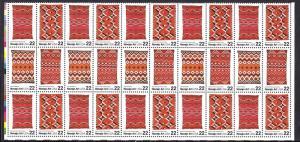 2238b Mint,OG,NH... Block of 30... SCV $24.00