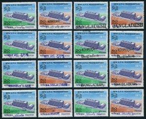 Bangladesh 16 UPU stamps of Pakistan hand stamped locally.UPU Headquarters,1970.
