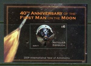 ANTIGUA  40th ANNIVERSARY OF THE FIRST MAN ON THE MOON SOUVENIR  SHEET MINT NH
