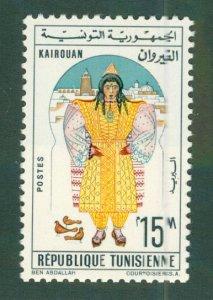 Tunisia 414 MH BIN $1.20