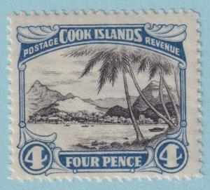 COOK ISLANDS 95 MINT NEVER HINGED OG *  NO FAULTS EXTRA FINE!