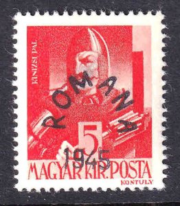 HUNGARY 605 ROMANA 1945 OVERPRINT OG NH U/M VF BEAUTIFUL GUM