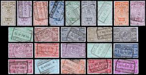 Belgium Scott Q239-262 (1941) Used H F-VF Complete Set