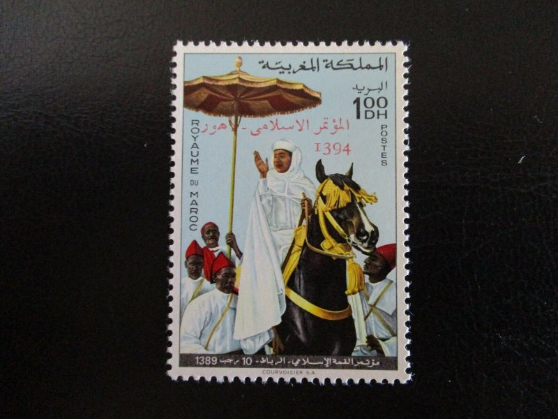 Morocco #311 Mint Never Hinged (F7D8) I Combine Shipping!