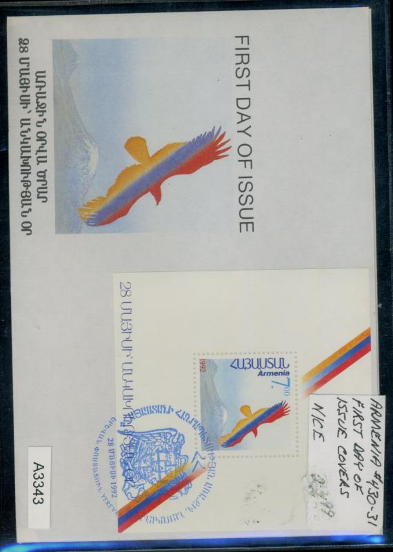 Armenia #430-1 First Day Covers Cat$54