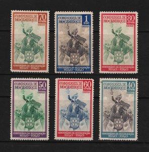 Mozambique Company 1940 Sc#202-#207 complete set  MH OG F-VF