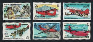 BAT Dogs Airplanes Transportation 'Hong Kong 94' Exhibition 6v SG#230-235