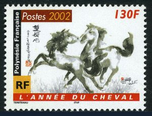 French Polynesia 816, MNH. New Year. Lunar Year of the Horse, 2002