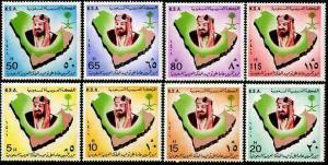 SAUDI ARABIA Sc.# 825-32 King Abdul Aziz AL-SAUD Complete Set Mint NH