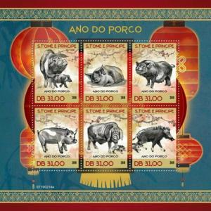 St Thomas - 2019 Year of the Pig - 4 Stamp Sheet - ST190214a