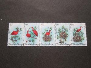 Trinidad & Tobago 1980 Sc 328a-e bird set MNH