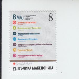 2015 Macedonia Red Cross Week (Scott RA169) MNH