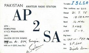 8680 Amateur Radio QSL Card  PAKISTAN
