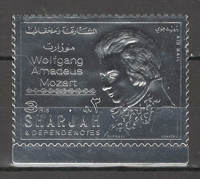 COLLECTION LOT # 4211 SHARJAH SW#794 UNG 1970