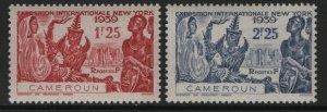 CAMEROUN  223-224 MNH NEW YORKS WORLD FAIR SET