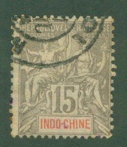 INDO-CHINA 11 USED CV$ 2.40 BIN$ 1.40