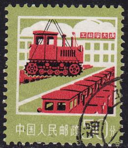 China PRC - 1977  - used - Tractor, World stamps