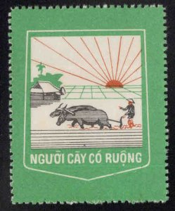 South Vietnam   NGUOI CAY CO RUONG .No Gum as issued