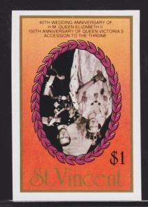 St. Vincent Sc 1019 MNH. 1987 $1 imperf Coronation with INVERTED CENTER