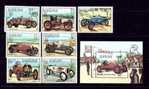 Laos 561-68 MNH 1984 Race Cars