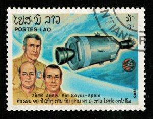 1985 Space,Laos 3K (TS-753)