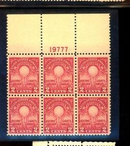 654 MINT Plate Block F-VF OG NH Gum skip line Cat $40