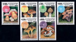 [68689] Cambodia 1997 Mushrooms Pilze Champignons  MNH