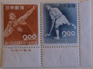 Japan 549-50a MNH Cat $8.75 Sports Topical