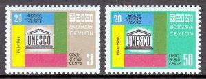 Ceylon - Scott #396-397 - MNH - SCV $11.75