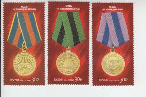2015 Russia State Awards Pt 6 (3) (Scott 7612-14) MNH