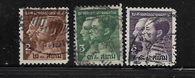 THAILAND, 225-227, USED, CHAKRI DYNASTY