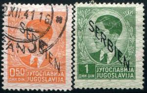 Serbia Sc# 2N2-2N3 Used F-VF (Se)