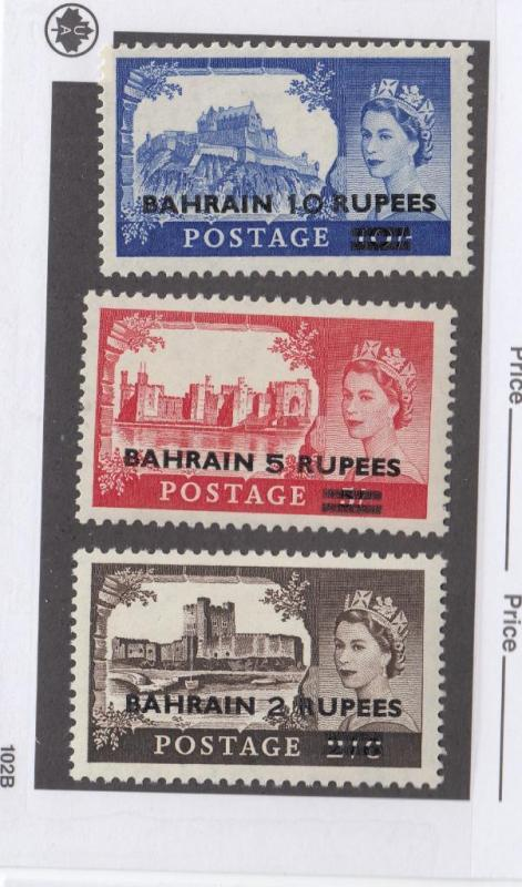 BAHRAIN # 78-80 VF-MNH KGV1 ISSUES CAT VALUE $97.50
