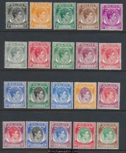 1949-52 Malaya Malacca Set of 20 Definitives SG 3-17 MLH