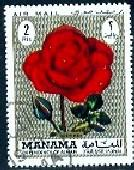 Rose, Devine, Manama stamp used