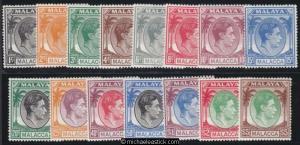 1949 Malaya Malacca 1c - $5 Definitives short set (15), SG 3-17, MH