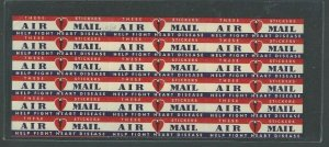 Ca 1956 Airmail Etiquette Block Of 18 Mint For Heart Disease Rare Size 63 X 13MM